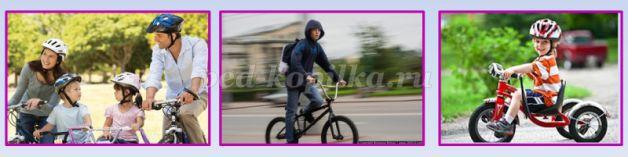 http://ped-kopilka.ru/upload/blogs/12645_752607b3c11960d5907af17c1da6503e.jpg.jpg