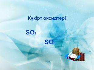 SO2 SO3