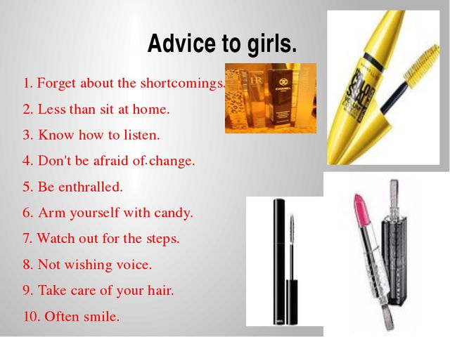 Advice to girls. 1. Forget about the shortcomings. 2. Less than sit at home....
