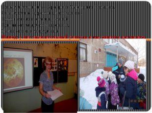 Наша учительница – Храброва Маргарита Юрьевна. Она ведет нас дорогой к взрос