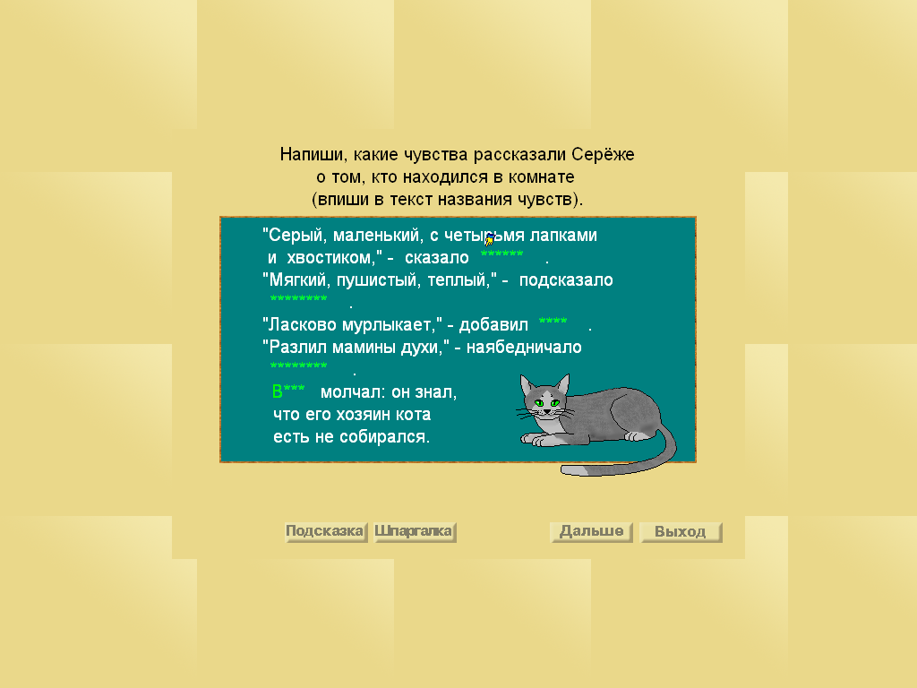hello_html_35a81159.png