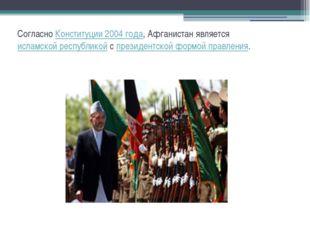 Согласно Конституции 2004 года, Афганистан является исламской республикой с п