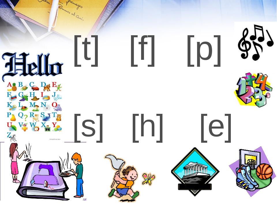 [t] [f] [p] [s] [h] [e]