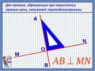 M B A N O
