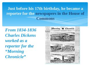 Just before his 17th birthday, he became a reporter for the newspapers in the