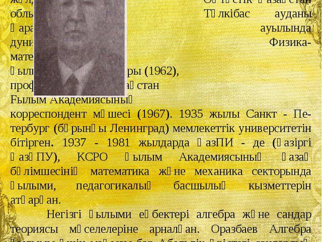 Мәметұлы Оразбаев Базарбай Мәметұлы 1912 жылы қарашаның 11 - ші...