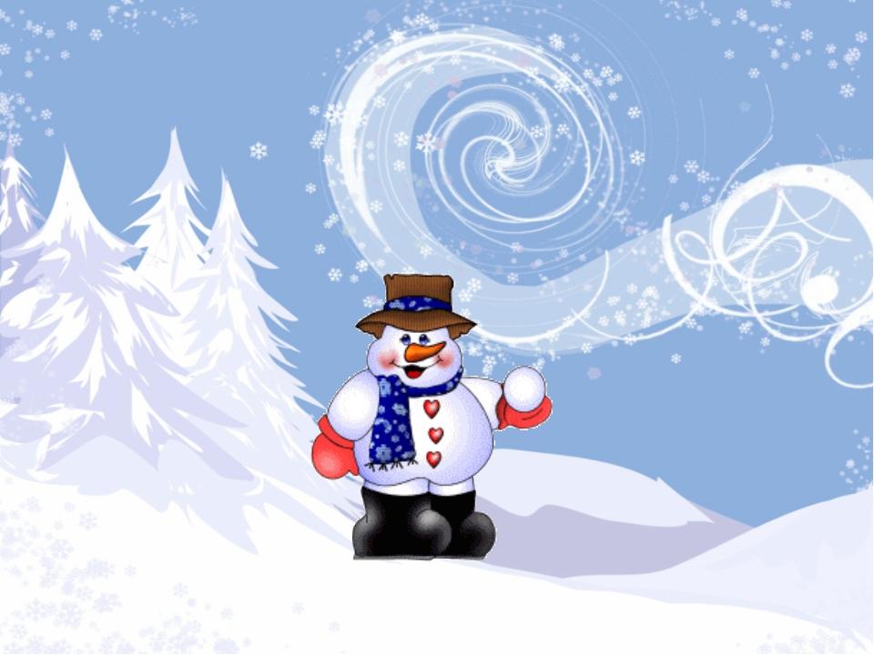 Днем, презентация новогодние открытки начальная школа
