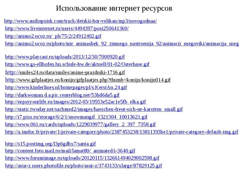 http://www.liveinternet.ru/users/4494397/post250641360/ http://animo2.ucoz.ru...