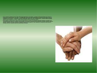 К числу моральных принципов относятся такие общие начала нравственности, как