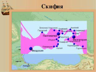 Пифей Одним из известнейших исследователей Древней Греции был ученый Пифей, к