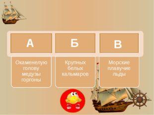 Дополнительно http://www.vokrugsveta.ru/vs/article/2934/ Ученый мир познакоми