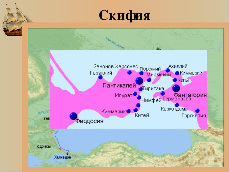 Пифей Одним из известнейших исследователей Древней Греции был ученый Пифей, к...