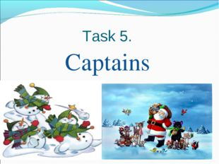 Task 5. Captains