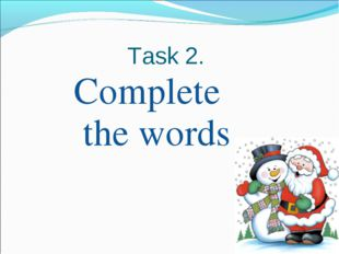 Task 2. Complete the words
