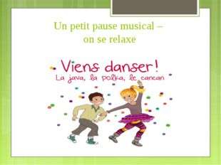Un petit pause musical – on se relaxe