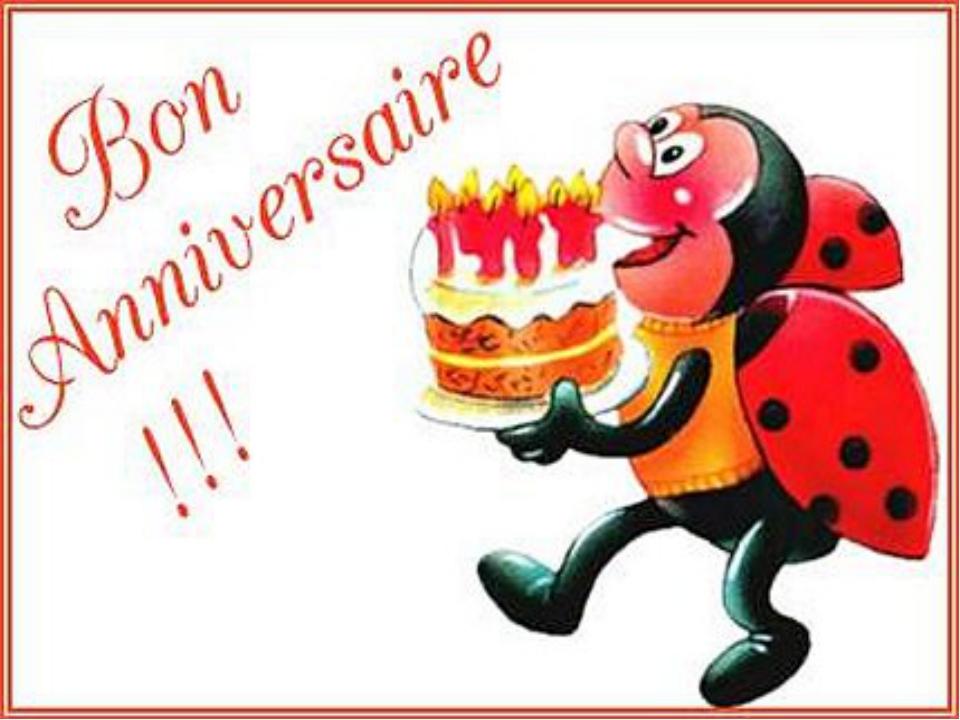 Поздравление, открытки с поздравлениями на французском
