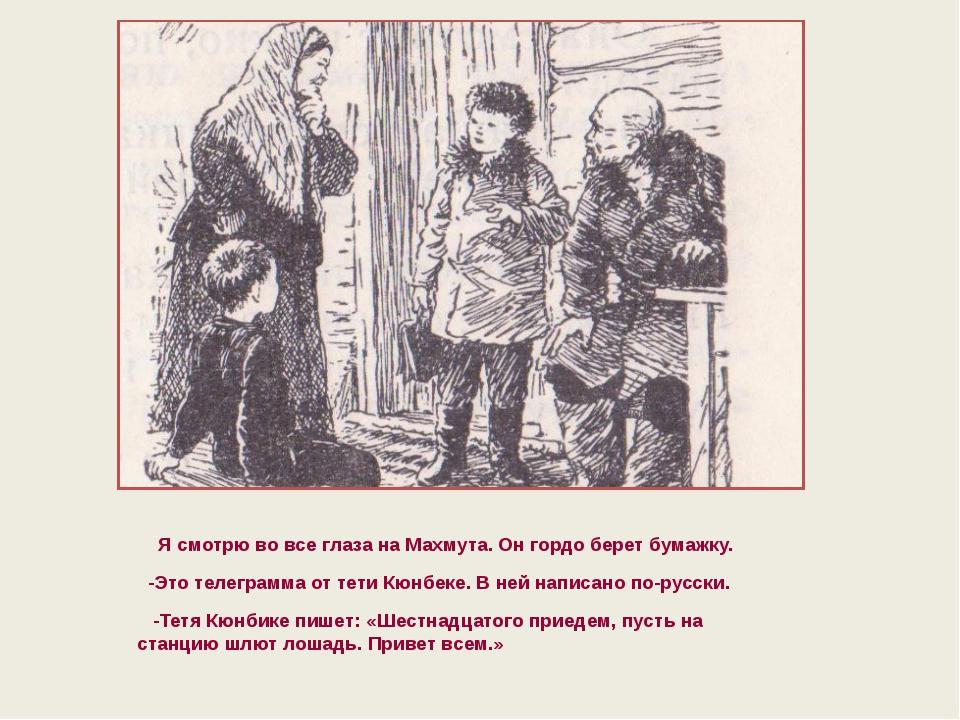 иллюстрации к рассказу радость нашего дома