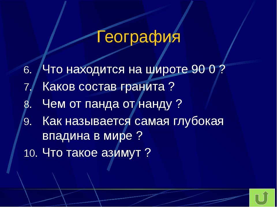 Русский язык Одинаков ли морфемный состав слов «завод» (предприятие) и «завод...