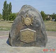 http://upload.wikimedia.org/wikipedia/ru/thumb/9/96/STCHK_Memo-1570.jpg/180px-STCHK_Memo-1570.jpg