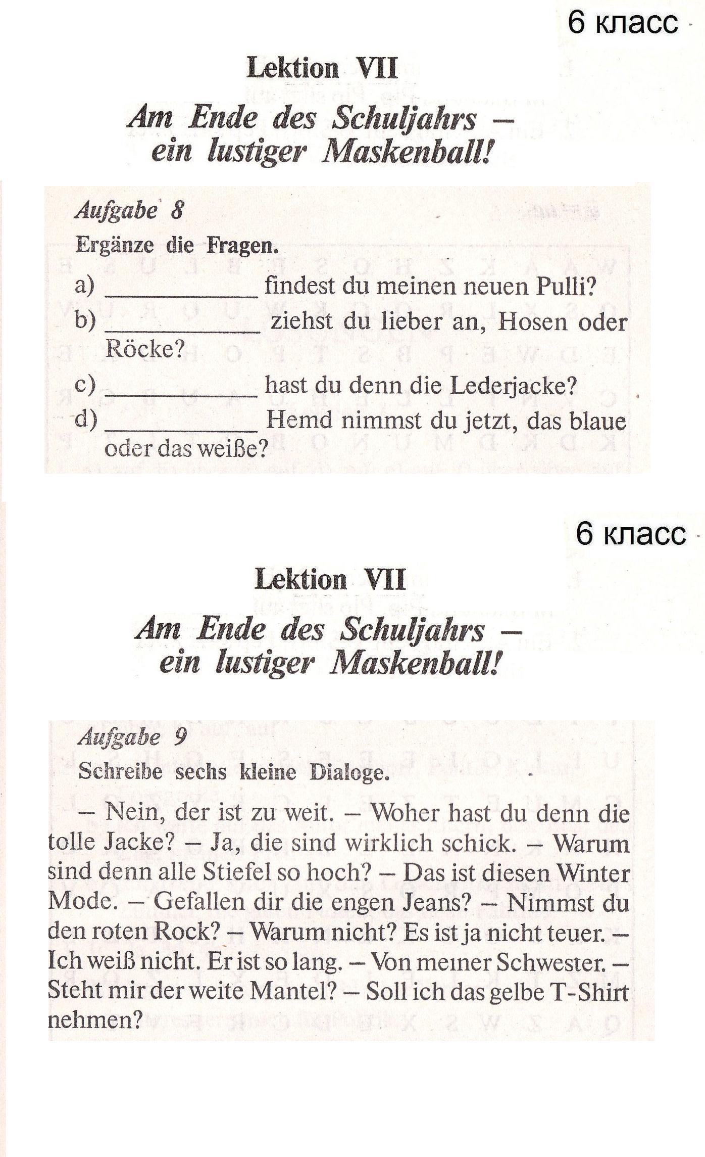 D:\Лариса\Немецкий язык\5 - 9 классы\6 класс\Контрольные 6 класс\Lektion VII\Задания 08 - 09.jpg