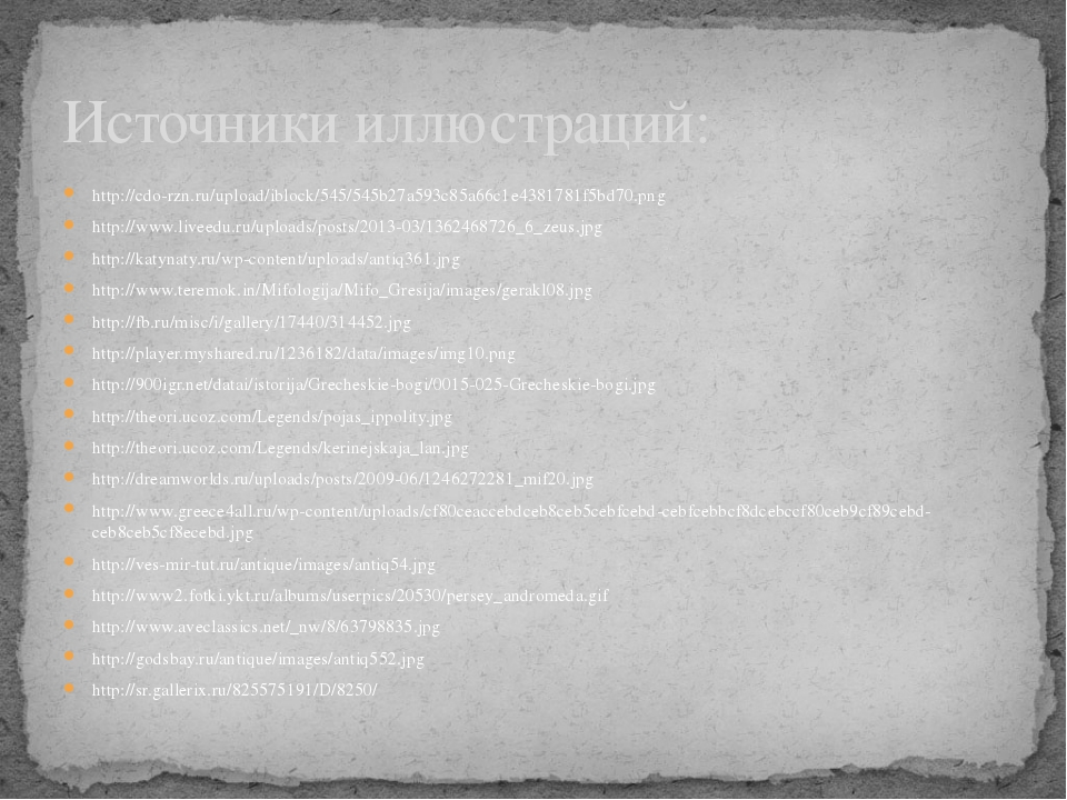 http://cdo-rzn.ru/upload/iblock/545/545b27a593c85a66c1e4381781f5bd70.png http...