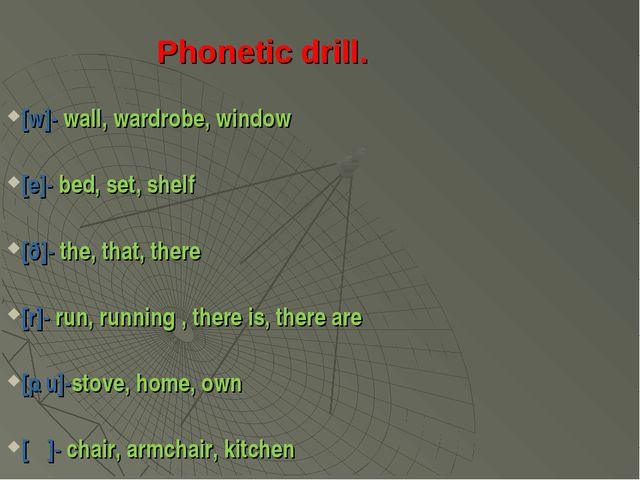 Phonetic drill. [w]- wall, wardrobe, window [e]- bed, set, shelf [ð]- the, th...
