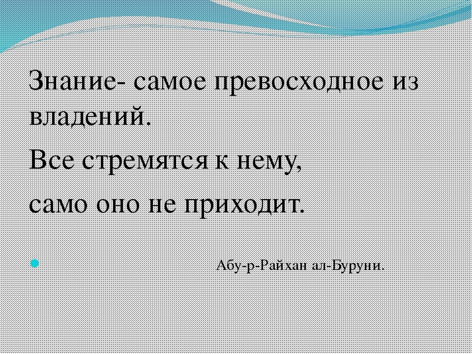 «Без знания теории, не осилишь практику» Заполните пропуски в формулах: (а +...