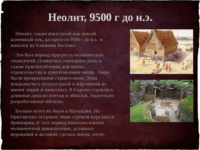 Исламская архитектура, 600 н.э. – 1700е гг Исламская архитектура включает ши...