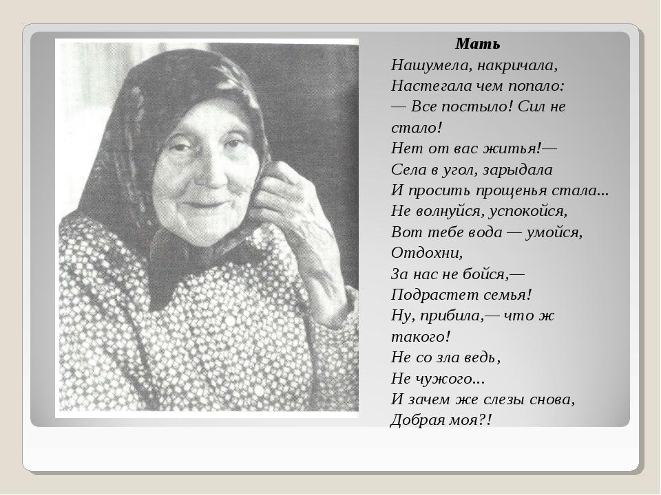 Стихи про маму классиков