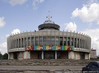 kostroma_cirk_1521.jpg