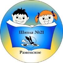 http://ramshl21.ru/school.jpeg