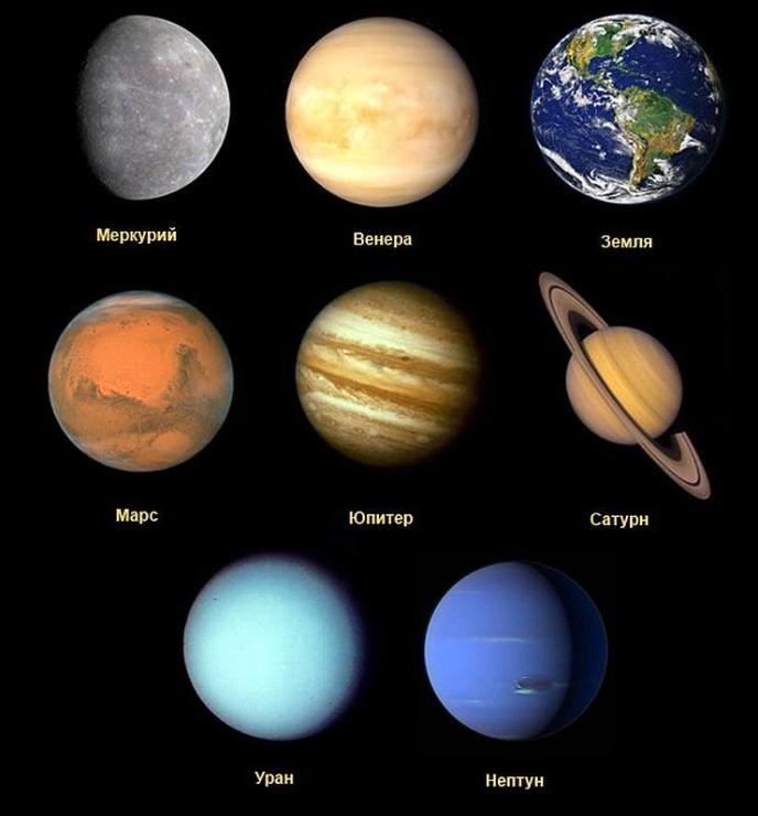 I:\небесный мир\планеты.jpg