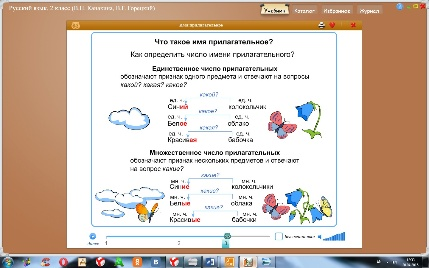 C:\Users\Пользователь\Desktop\детский сад\Pashalnay_OTKRYTKI_svoimi_RUKAMI.jpg