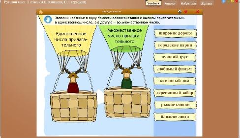 C:\Users\Пользователь\Desktop\детский сад\solnet-ee-image05.jpg