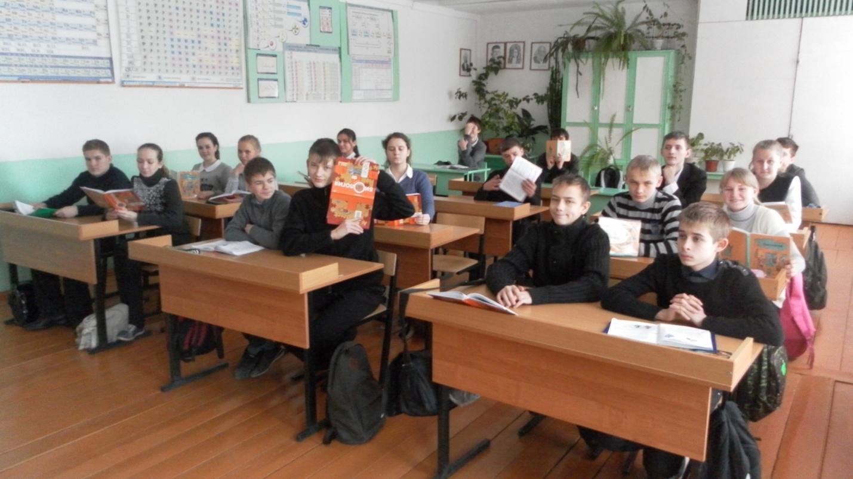 C:\Documents and Settings\Sveta\Рабочий стол\8 класс фотки\SAM_3896.JPG