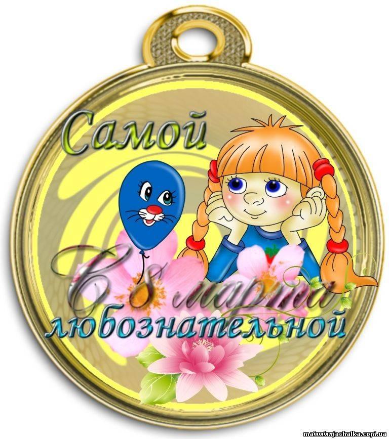http://www.nachalka.com.ua/_ph/5/854772299.jpg