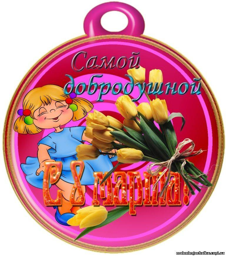 http://www.nachalka.com.ua/_ph/5/702987432.jpg