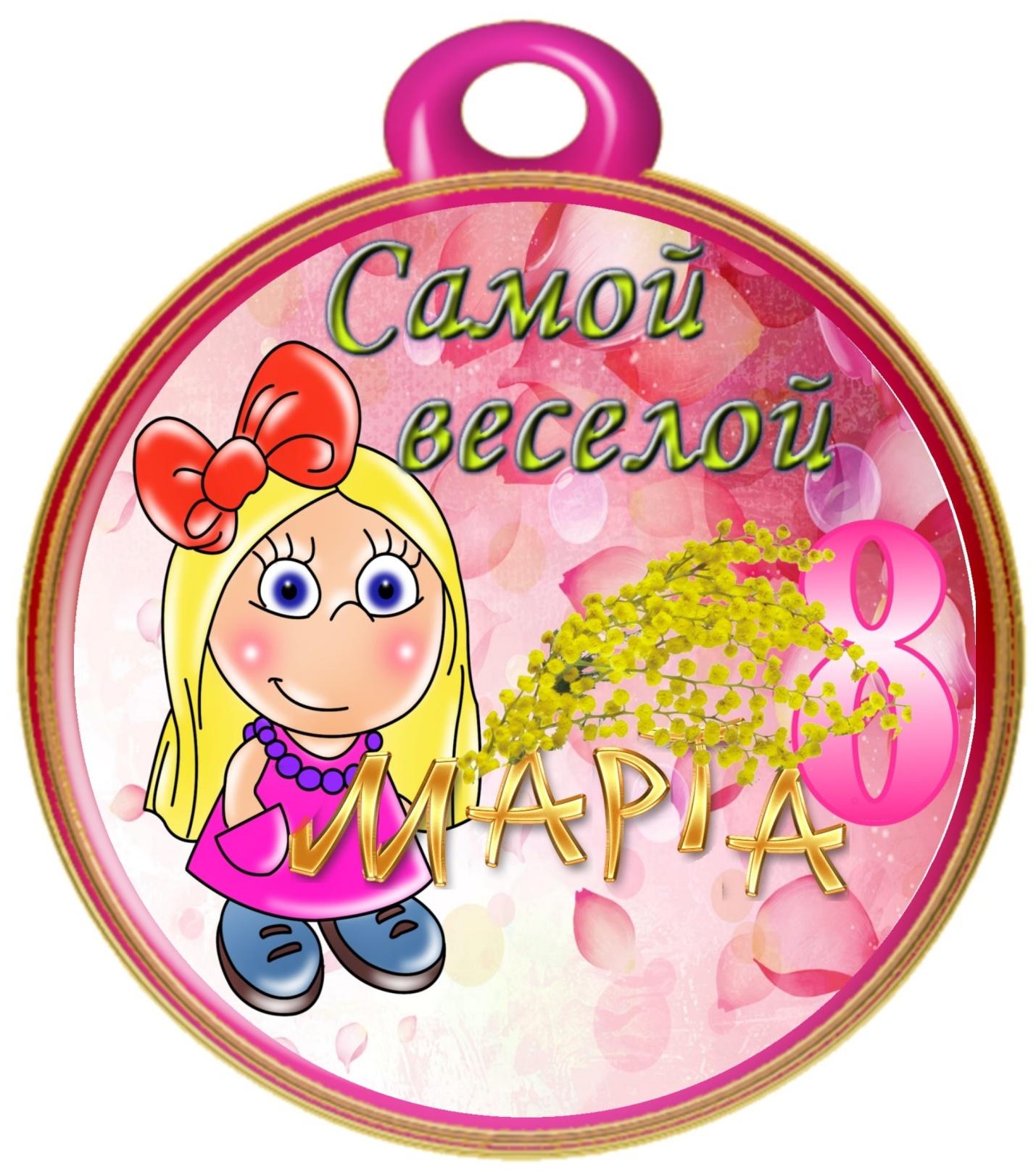 Сценарий для 8 марта поздравления девочек с 8 марта