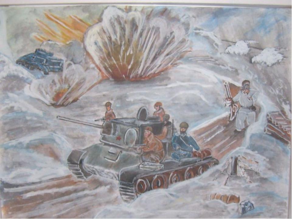 Картинки на тему победы в вов, днем