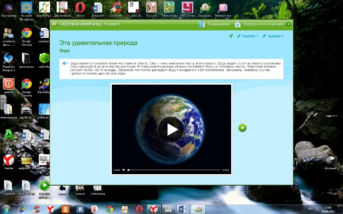 C:\Users\Пользователь\Desktop\детский сад\1397471134_1334245338_bankovskaya-rezinka.jpg