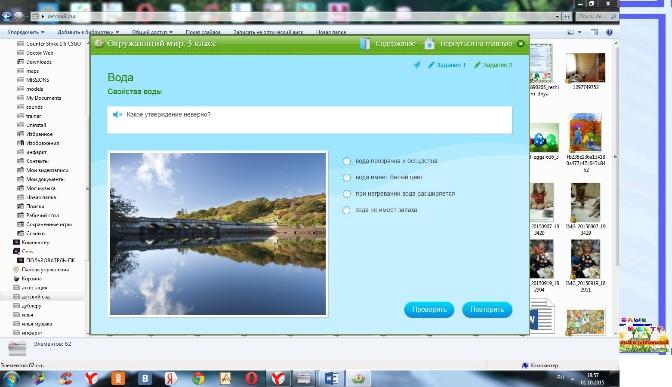 C:\Users\Пользователь\Desktop\детский сад\1331544622_kart_malchiki.jpg