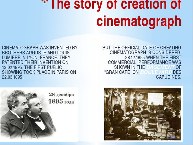 The story of creation of cinematograph BUT THE OFFICIAL DATE OF CREATING CINE...