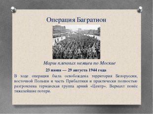 4. В годы Великой Отечественной войны было учреждено звание Героя Советского