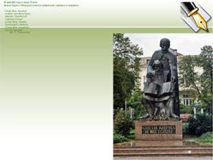 24 мая 863 года в граде Плиске братья Кирилл и Мефодий огласили изобретение