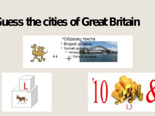Guess the cities of Great Britain
