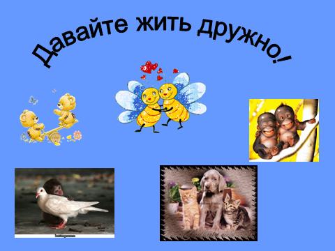 hello_html_5591bf51.png