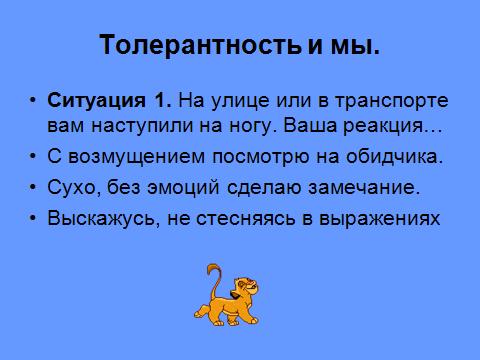 hello_html_m380d943b.png