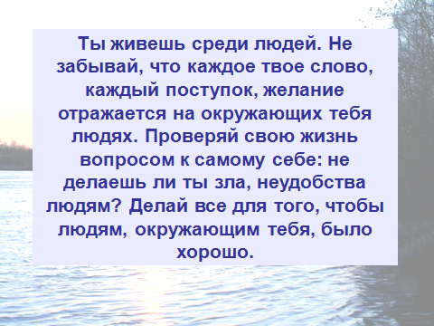hello_html_m605187ff.png