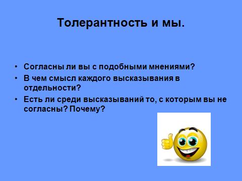 hello_html_m80305b4.png