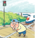 http://324school.spb.ru/2012_2013/railway/1.jpg